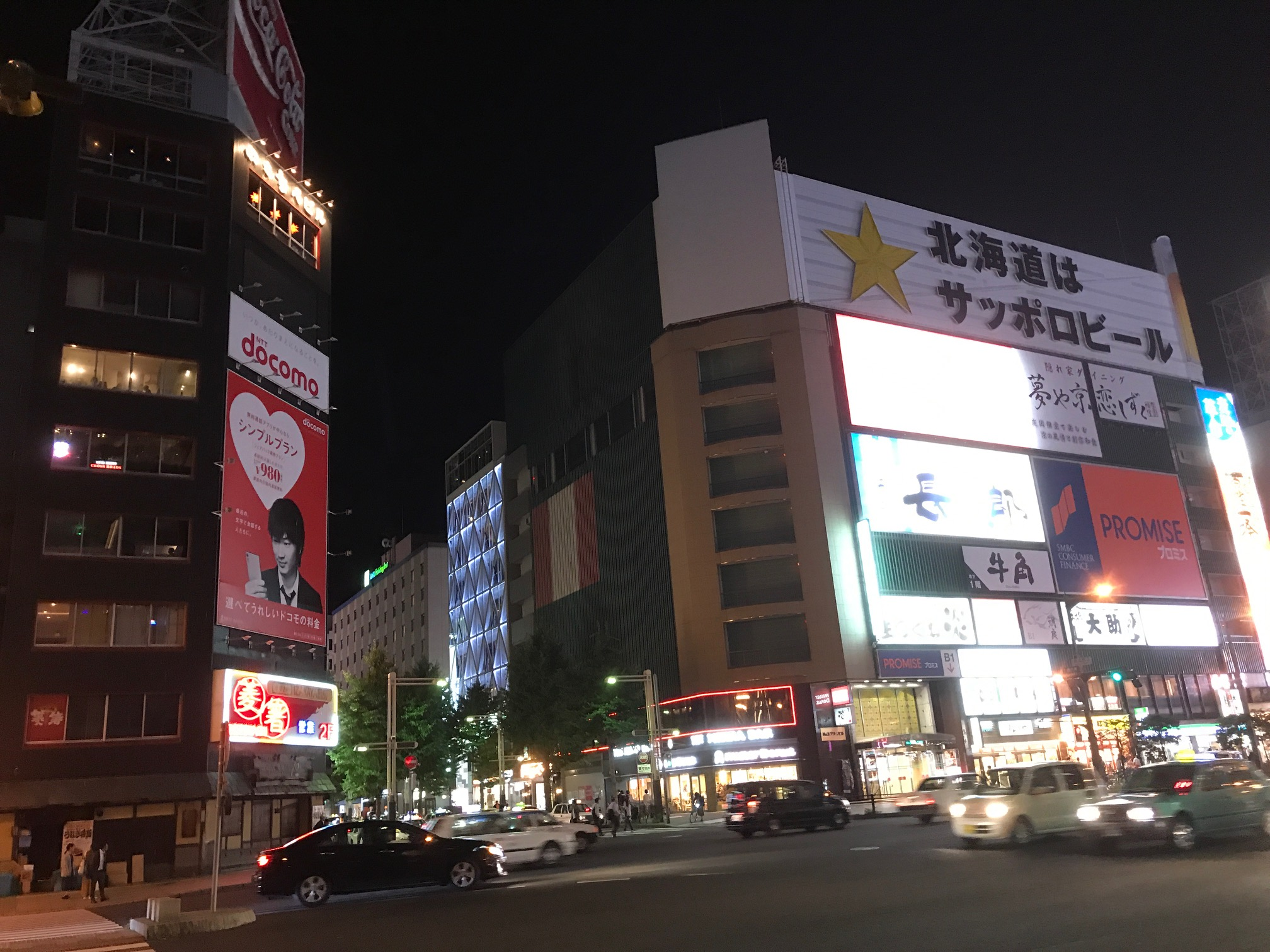 札幌すすきの