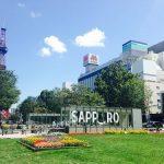 札幌の【逆援交】掲示板〜すすきのホストに学ぶ逆援助の潜在ニーズ